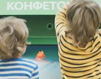 Candymat ® for Sberbank