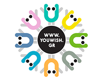 youwish.gr