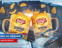 Lay's Strong – KHL sponsorship