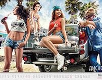 Calendar MARTEN 2015