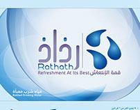 Rathath Water Cartons