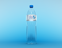 Rathath Water Labels