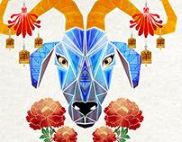 chinese goat
