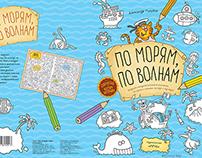 Across the Seas Activity Book