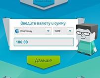 PayHay - online money exchange