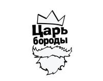 2010_Царь Бороды / Tsar of Beard