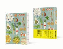 calendar book / 歲時節慶曆書