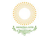 """Branding and logo for """"Ukraine East Organic"""""""