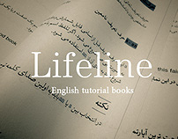 Lifeline Books