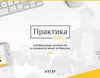 Arise Creative Agency | PraktikaDays showcase