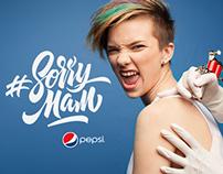 Pepsi #SorryMam / Website