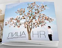 """Design magazine """"Faces of St. Petersburg HR"""""""