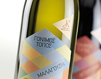 Gonimos Topos (Fertile Land) Wine labels