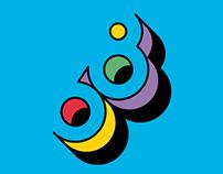 Yorokobu — Numerografía 58