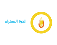 Al-Watania Infographics