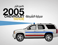 History of Cars TVC