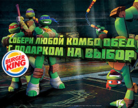 Burger King & TMNT