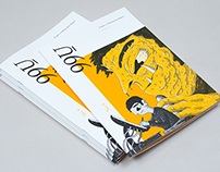 99U Quarterly Magazine :: Issue No.4