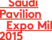 Saudi Pavilion Expo 2015