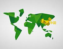 Infographics / WU China