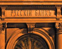 Banking history in Saint Petersburg