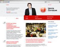 Saskanas Centrs Website