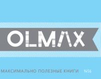 OLMAX BOOKS Branding
