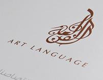 Art Language Identity