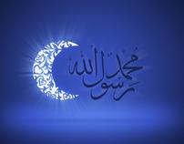 Mohamed, Messenger Of Allah