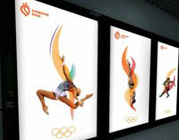 London Olympics 2012, Rebrand Project