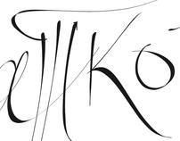 Святкові Logo