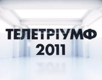 Teletriumph 2011