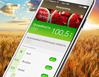 Agriculturist - mobile app