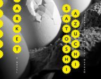 Supermarket: A Novel