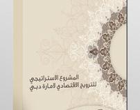 The Dubai Presentation