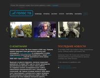 Golos TV website