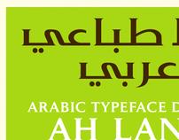 Arabic Typeface (AH LANA)