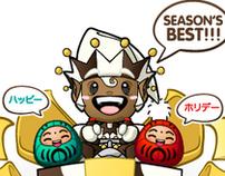 Season's Best!!!