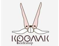 Sex Shop logotype