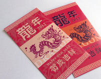 Dragon New Year Red Envelope