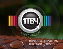 1TVCH. tv-company