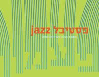 Poster Series for Tel Aviv Jazz Festival