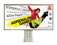 Adrenalin Games 2009