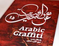 """Arabic Graffiti"" book"