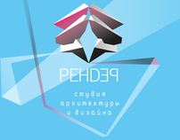 Design and Architecture Studio RENDER\PEHDEP