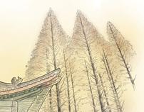 Silent Nanjing