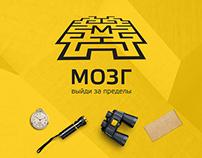 MOZG | Quests