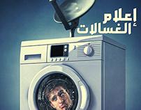 Egypt Media
