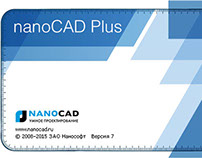NanoCAD start screen