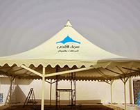 شعار  وهويةسماء الاقصى للمظلات والسواتر